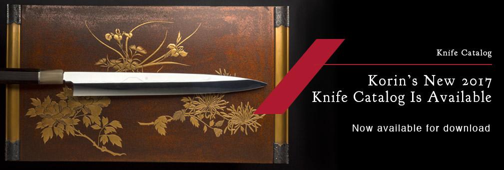 2017 Knife Catalog