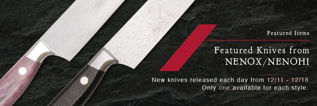 2017 New Nenohi Knives